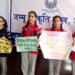 "Jammu Sanskriti School, Jammu commemorates ""Hindi Diwas"" with Impetuosity"