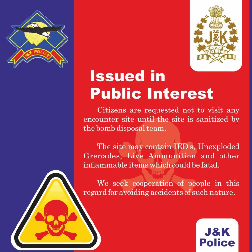 J&K Police Important public notification