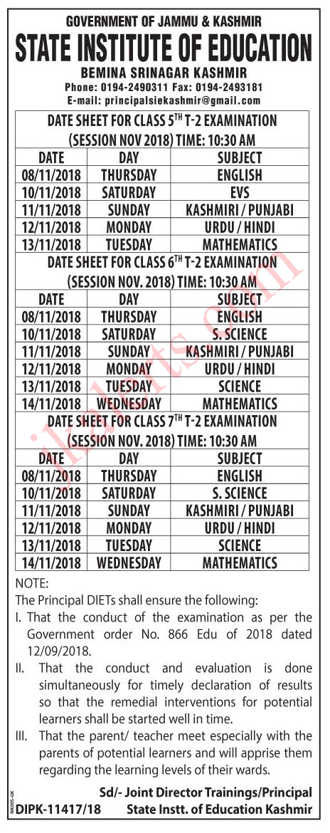 J&K SIE State Institute of Education date sheet for 5th 6th 7th