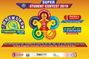 Super Student Contest 2019