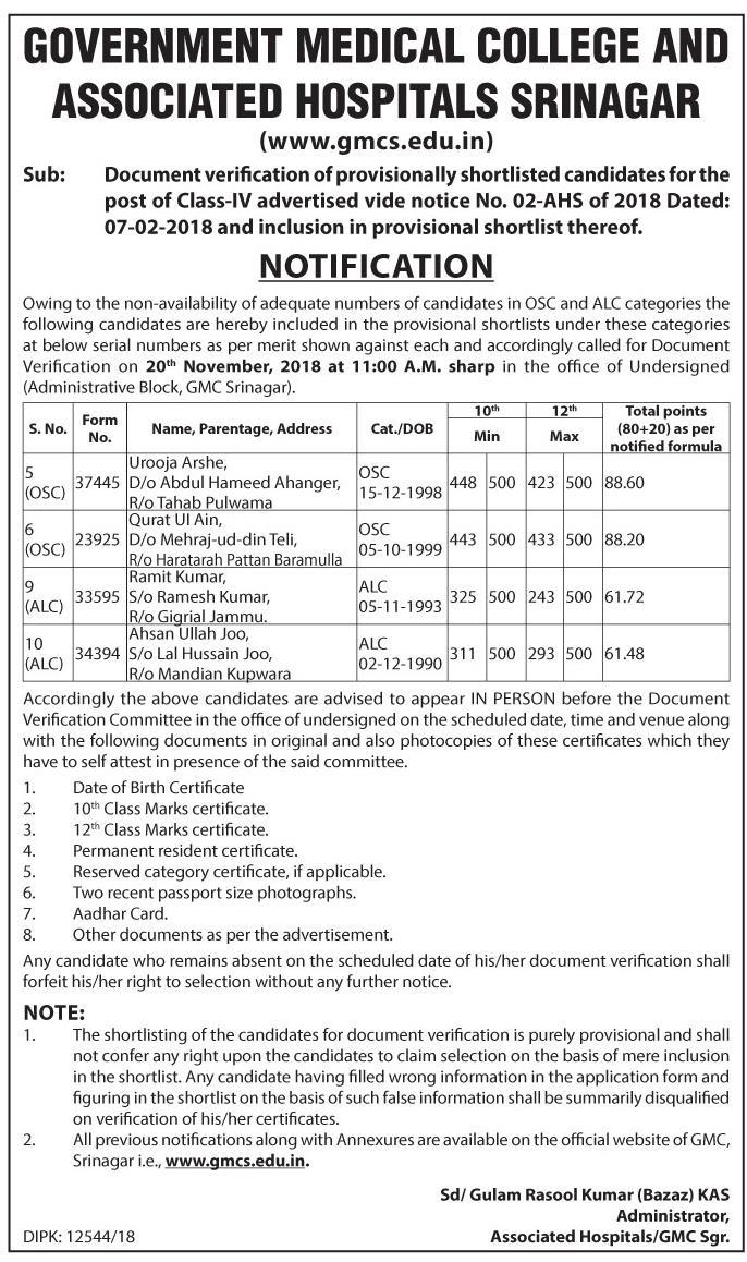 GMC Srinagar Document verification for Class ivth posts