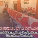 Gurukul Study Zone