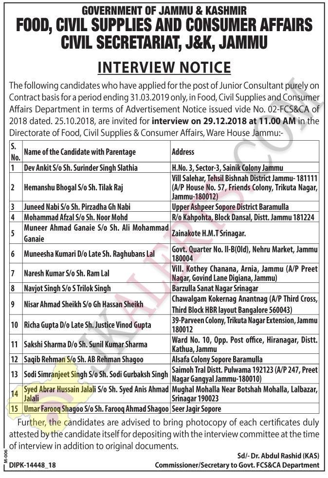 Food, Civil Supplies and Consumer Affairs Dept Junior Consultant Interview Schedule