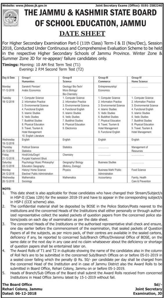 JKBOSEDate Sheet 11th Class Term-I & II (Nov/Dec),