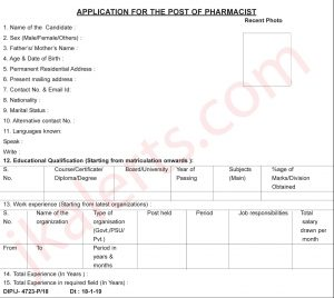 Red Cross Society Jobs Recruitment 2019 - Pharmacists posts