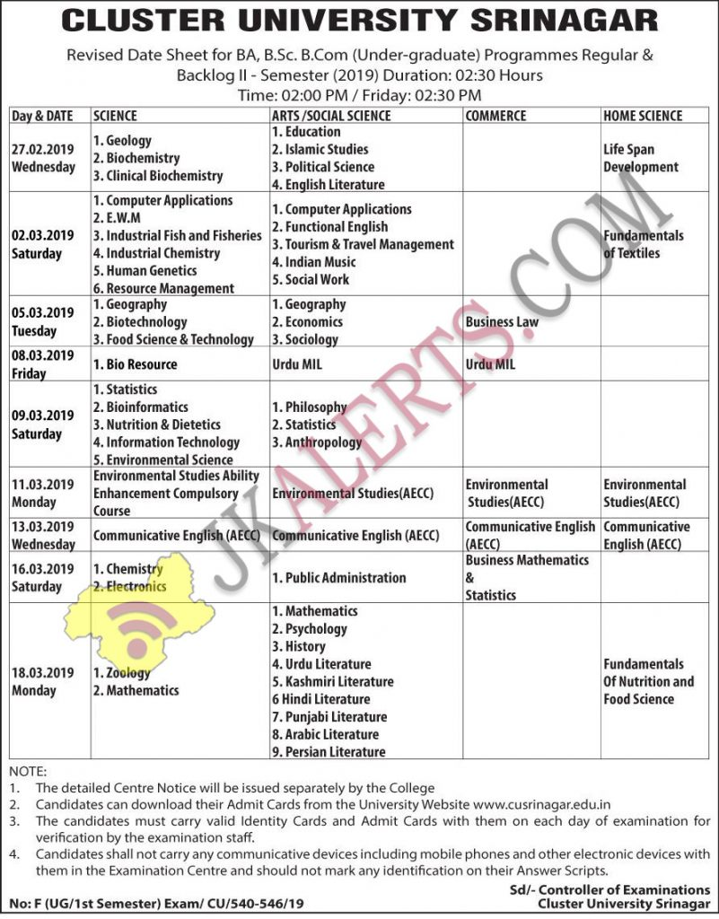 Cluster University Srinagar Revised Datesheet BA, B.Sc. B.Com.