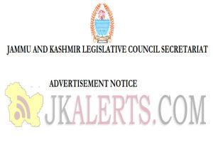 Jammu & Kashmir Legislative Assembly jobs, Jammu & Kashmir Legislative Assembly Recruitment 2019, Jammu & Kashmir Legislative Assembly J&K Jobs, Jammu Jobs Recruitment 2019, Govt JObs , Class ivth jobs, Class ivth Govt jobs