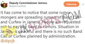 No Curfew, No Strike in Jammu today, News update, News , Latest news