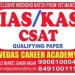 vedas career Academy Jammu