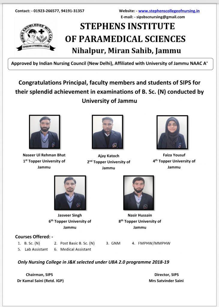 Stephens Institute of Paramedical Science Jammu only Nursing College in J&K