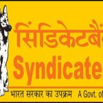 Syndicate Bank Specialist Officer Recruitment 2019, Bank jobs, Jobs in bank , Special Officer jobs, SO jobs