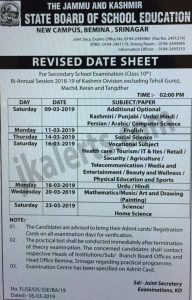 JKBOSE Revised Date Sheet for Clas 10th Bi annual Session 2018-19 Kashmir Division.