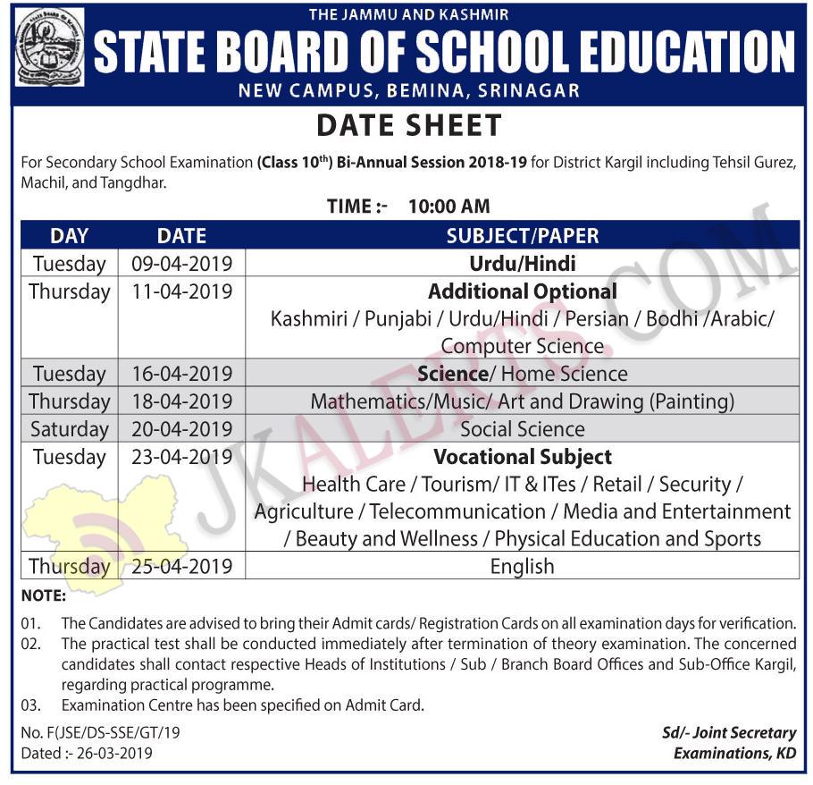 jkbose class 10th date sheet