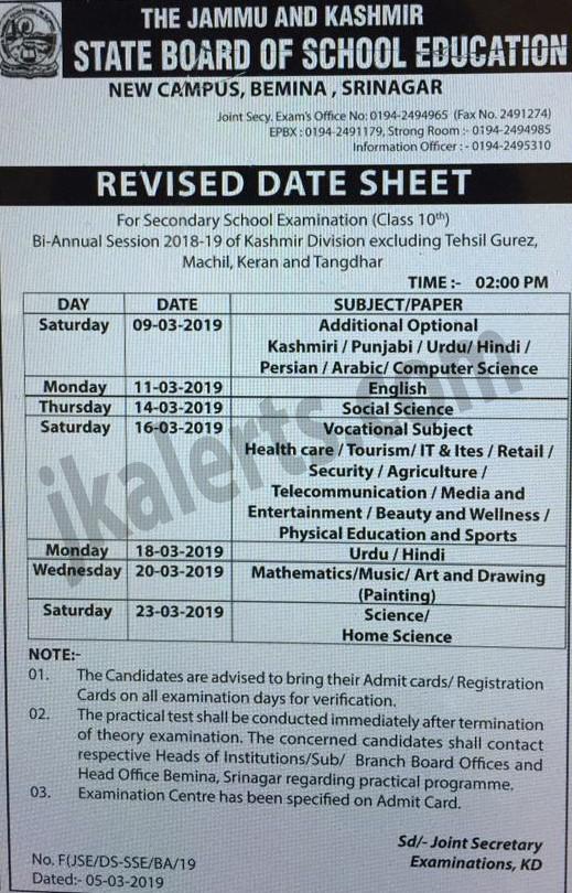 JKBOSE Revised Date Sheet for Clas 10th Bi annual Session 2018-19 Kashmir Division.