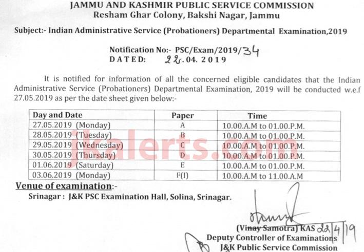 JKPSC Date Sheet for IAS, JKPSC Departmental Examination, JKPSC IAS Date Sheet, JKPSC Notification, JKPSC , JKPSC Latest Updates, JKPSC Departmental exam