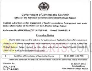 gmc rajouri Recruitment date extension notification