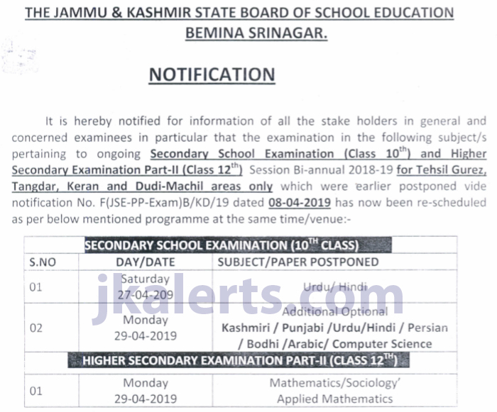 JKBOSE Reschedule Class 10th and 12th postponed papers.