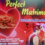 perfect Matrimonial