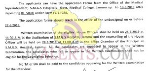GMC Jammu Jobs Recruitment 2019.