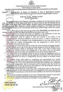 Govt Dental College Jammu engagement of doctor as Registrar.