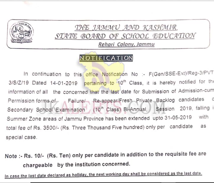 JKBOSE extended Class 10th last date for submission of Admission forms.