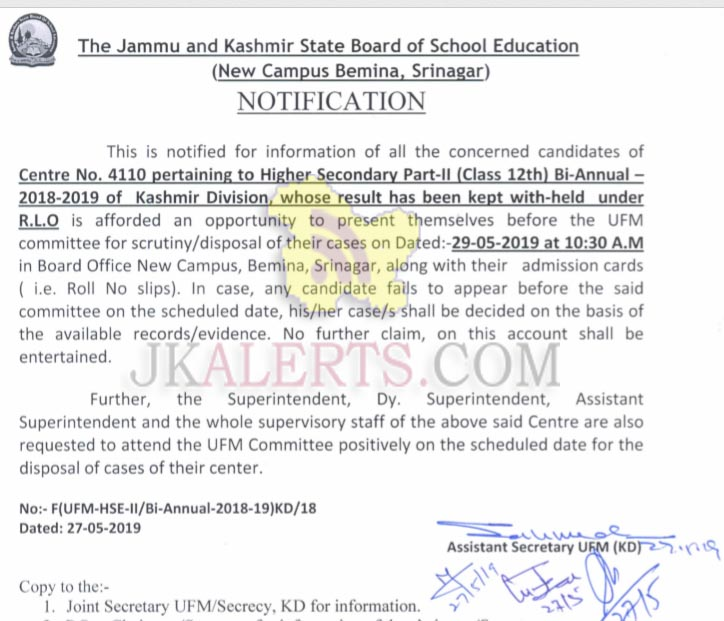 jkbose notification update