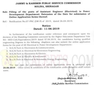 jkpsc AE Extension notification