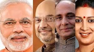 Modi Cabinet 2.0: Full list of ministers.