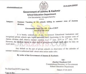 Summer vacation in schools falling in summer zone of Jammu.