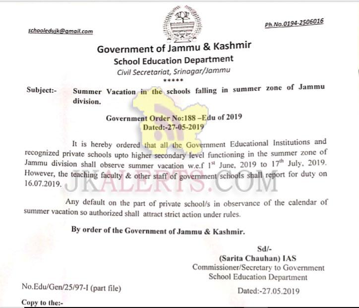 Summer vacation in schools falling in summer zone of Jammu.