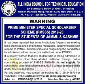 AICTE Important Notification Regarding PMSSS 2019-20 for all the students Of J&K.