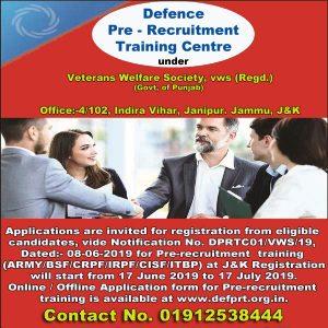 Defence Pre - Recruitment Training Centre