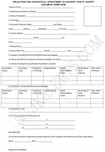 DHS Jobs application form
