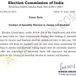 Election Commission notification