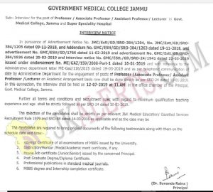 gmc jammu interview schedule