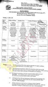 jkbose class 12th Biannual session 2019 Private Jammu Summer Zone