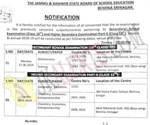 jkbose latest notification Datesheet class 10thclass12th