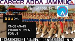 Career Adda Jammu