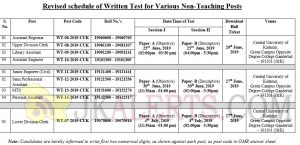 written test schedule