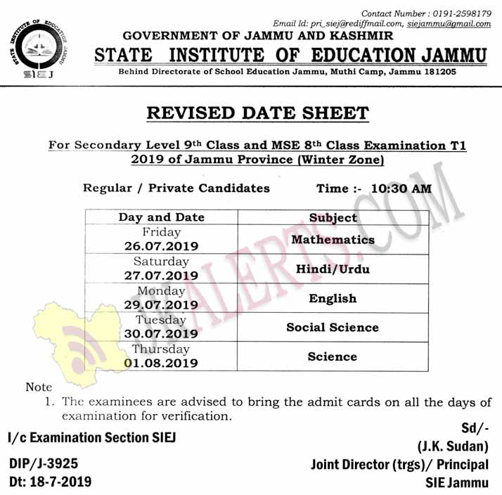 SIE Jammu Revised Date Sheet for Class 8th 9th Jammu Province.