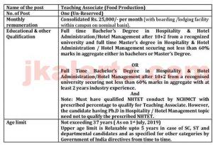 ihm Srinagar Jobs Updates