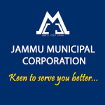 JMC,JMC JAMMU , Jammu Municipality corporation , JMC physical eligibility test , JMC PET engagement Safaikaramcharies, JMC Safaikaramcharies PET, JMC Safaikaramcharies. Physical test