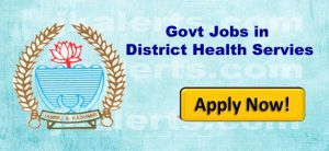 Walk-in-interview for hiring of Pharmacists under PMBJAK at District Hospital.