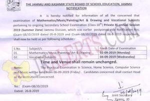 JKBOSE Notification fresh dates of examination pertaining to class 10th.