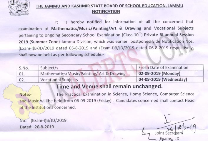 JKBOSE Notification fresh dates of examination pertaining to class 10th.