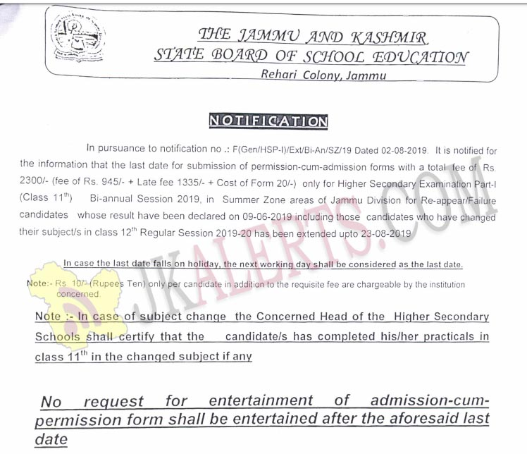 JKBOSE Notification for extension of last date of Admission forms Class 11th Bi annual 2019 SZ.