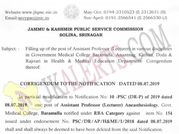 JKPSC, Assistant Professor, Lecturer, GMC, Anantnag. Kathua, Doda, Rajouri, Health and Medical Education, Assistant Professor