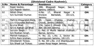 Appointment of Junior System Engineers