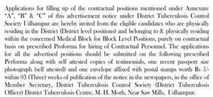 District TB Control Society Jobs Recruitment 2019.