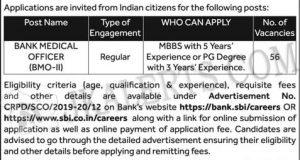 SBI Recruitment of Bank Medical Officer BMO-II.